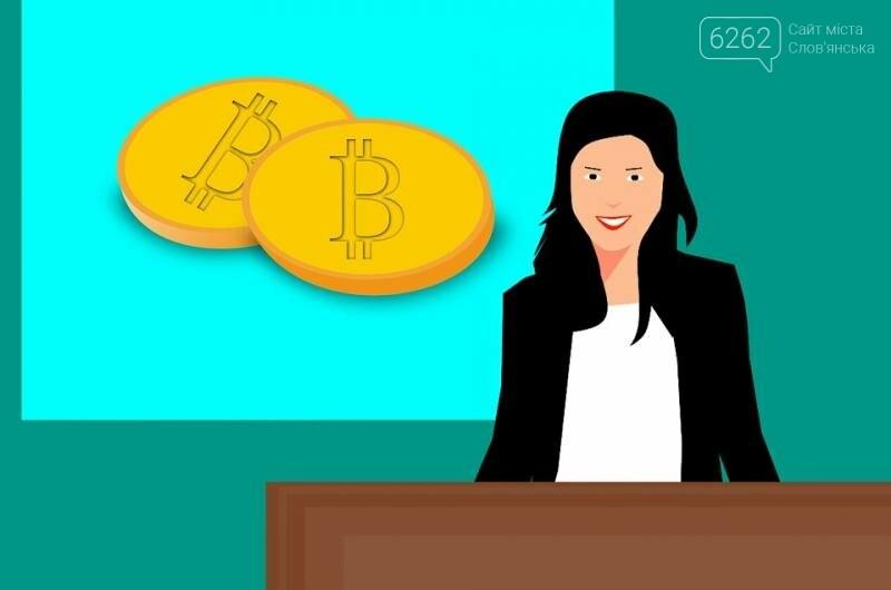 f505182783fd Интернет Маркет Криптовалют - купить биткоин онлайн - Объявления на ...