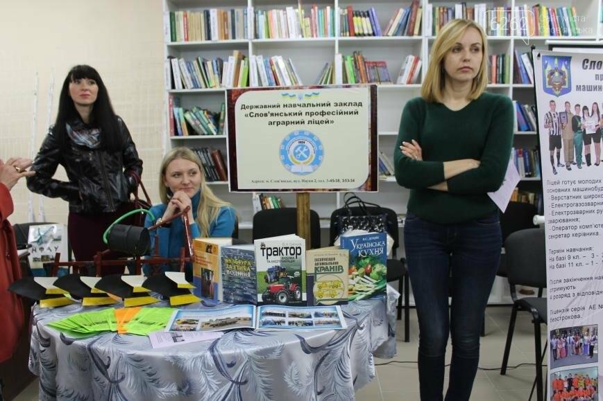В Слов'янську пройшов ярмарок професій, фото-1
