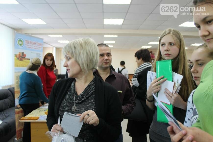В Слов'янську пройшов ярмарок професій, фото-9