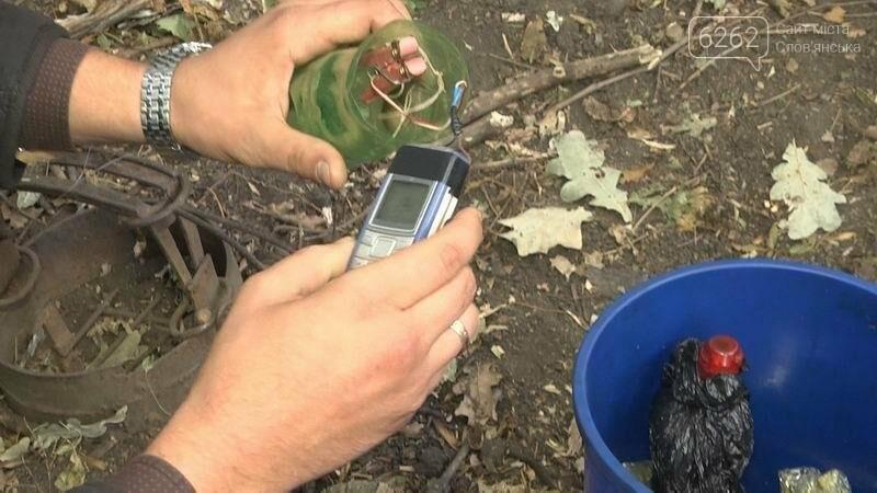 В Славянском районе орудуют браконьеры, фото-2