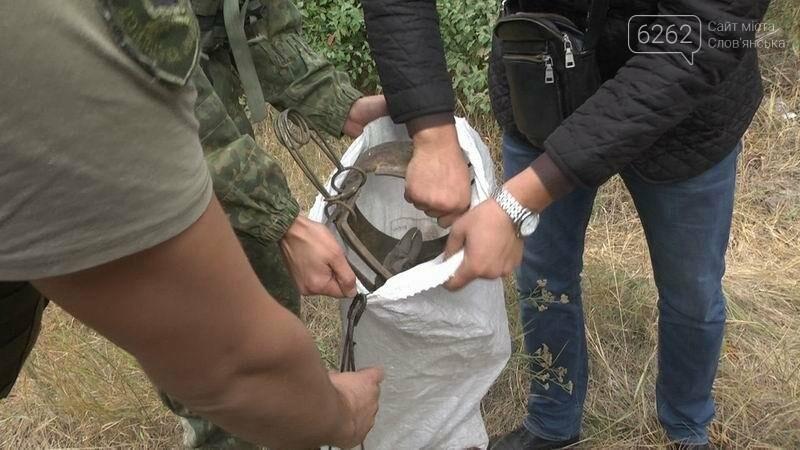В Славянском районе орудуют браконьеры, фото-1