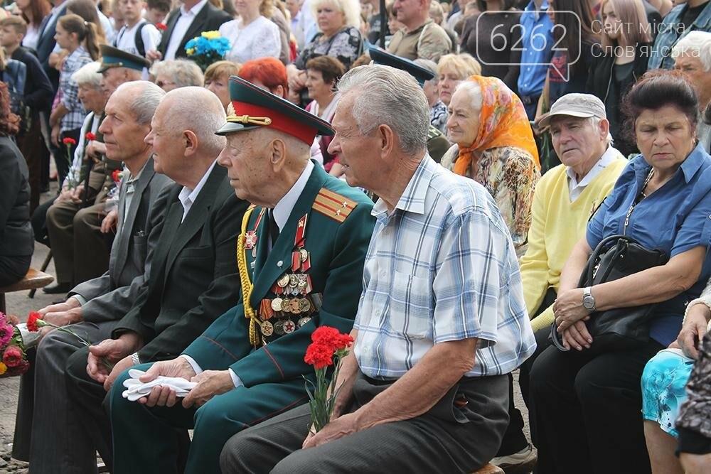 """У Слов'янську пройшов мітинг до Дня міста """"З пам'яттю в серці"""", фото-1"""