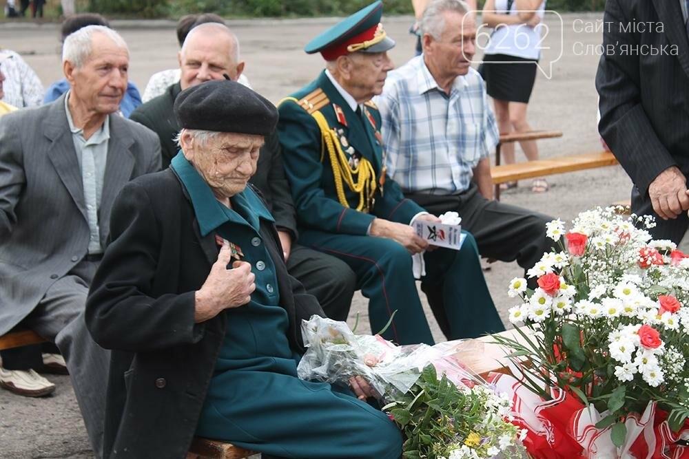 """У Слов'янську пройшов мітинг до Дня міста """"З пам'яттю в серці"""", фото-3"""