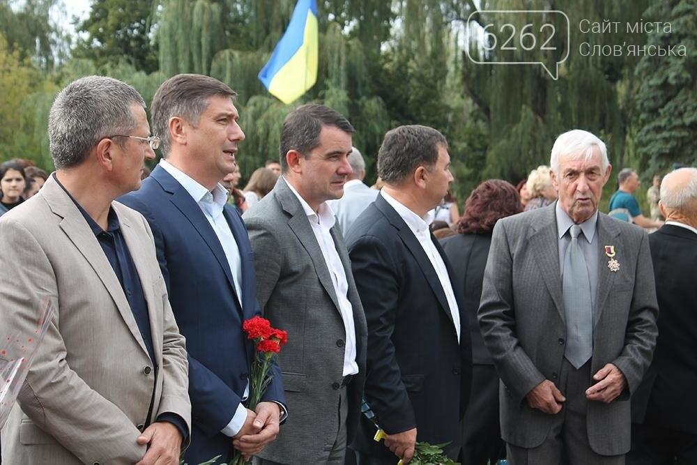 """У Слов'янську пройшов мітинг до Дня міста """"З пам'яттю в серці"""", фото-2"""