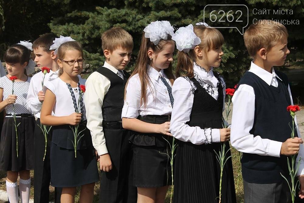 """У Слов'янську пройшов мітинг до Дня міста """"З пам'яттю в серці"""", фото-6"""