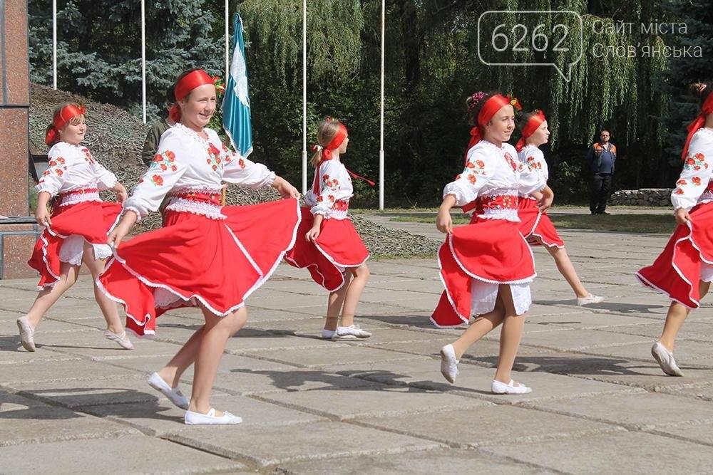 """У Слов'янську пройшов мітинг до Дня міста """"З пам'яттю в серці"""", фото-4"""