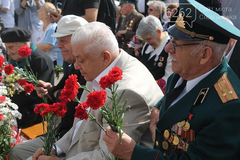 """У Слов'янську пройшов мітинг до Дня міста """"З пам'яттю в серці"""", фото-5"""