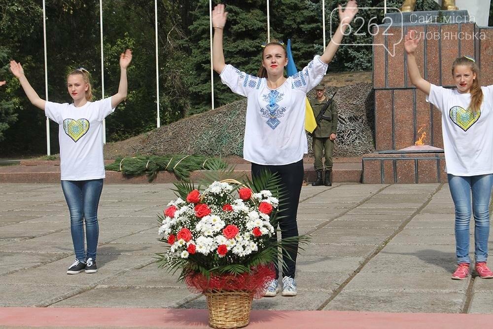 """У Слов'янську пройшов мітинг до Дня міста """"З пам'яттю в серці"""", фото-7"""