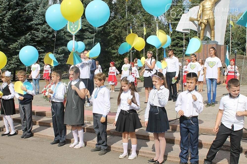 """У Слов'янську пройшов мітинг до Дня міста """"З пам'яттю в серці"""", фото-8"""