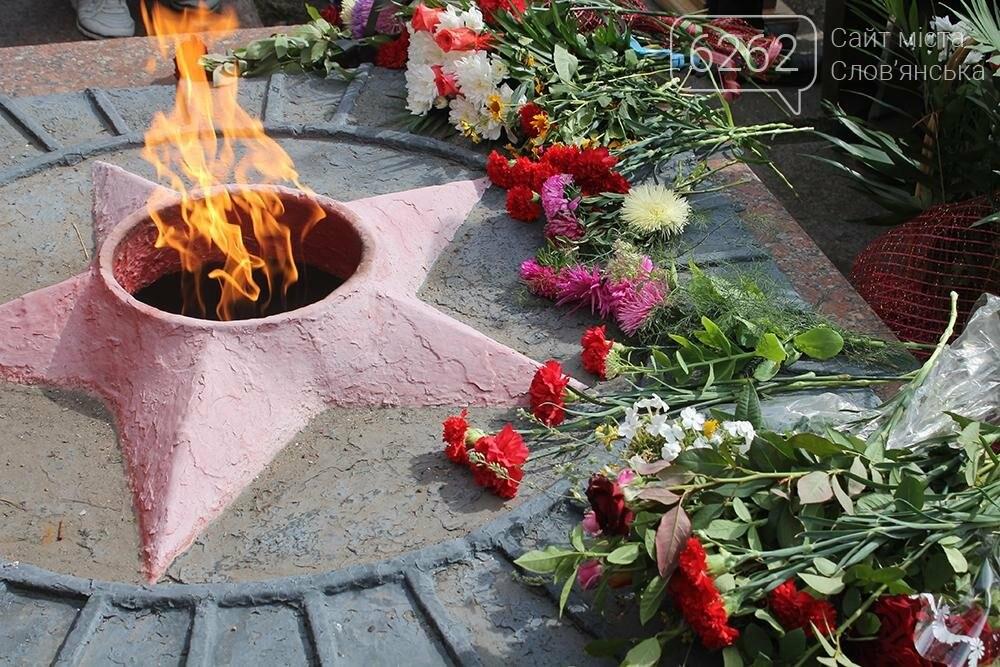 """У Слов'янську пройшов мітинг до Дня міста """"З пам'яттю в серці"""", фото-13"""