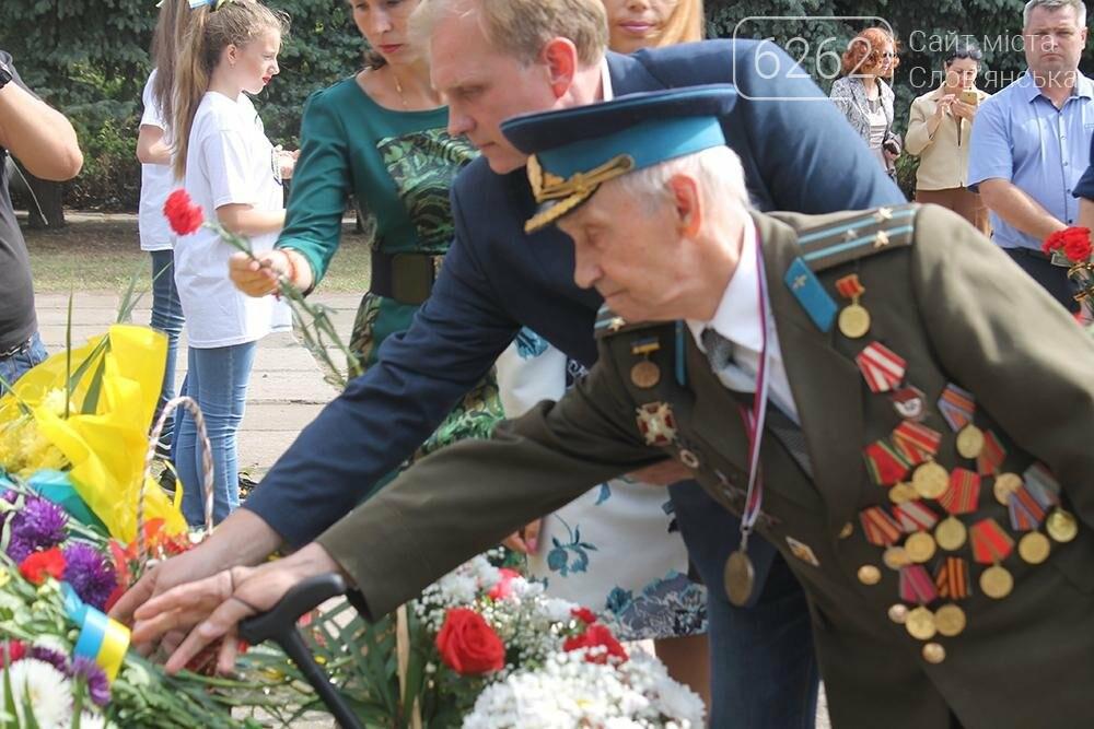 """У Слов'янську пройшов мітинг до Дня міста """"З пам'яттю в серці"""", фото-10"""