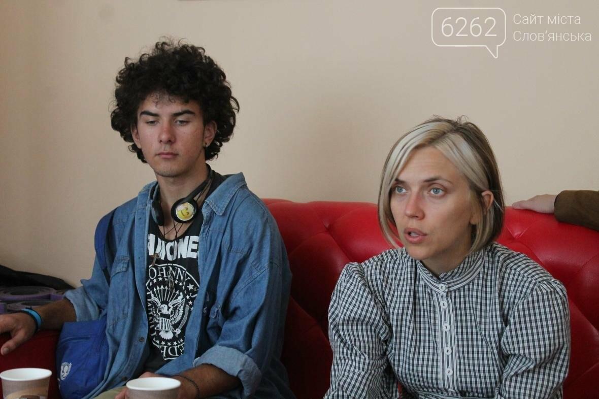 У Слов'янську стартує фестиваль кіно та урбаністики 86 , фото-1