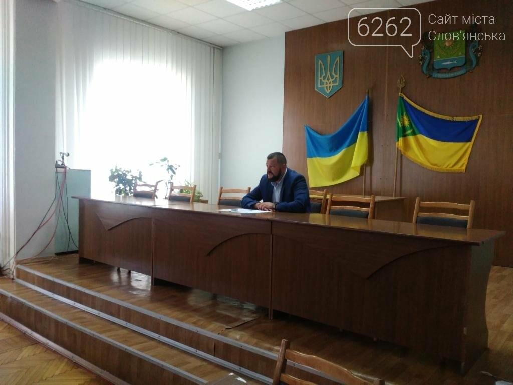 В Славянском районе обсуждали вопрос о случаях массовой регистрации ложных ВПЛ, фото-2