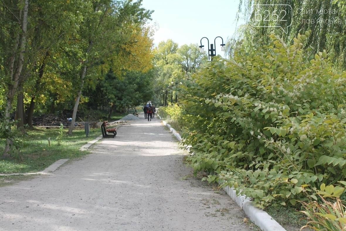 В парке Шелковичном началось строительство стационарного туалета (фото), фото-4