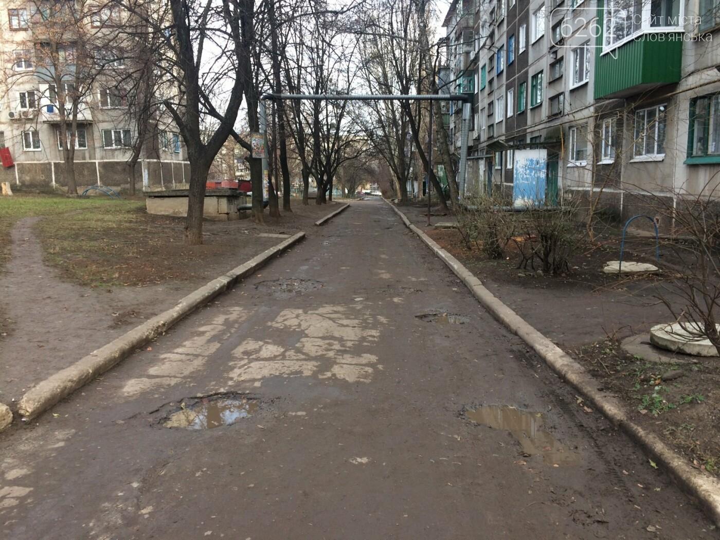 Работа коммунальных служб в одном из дворов Славянска (фото), фото-3