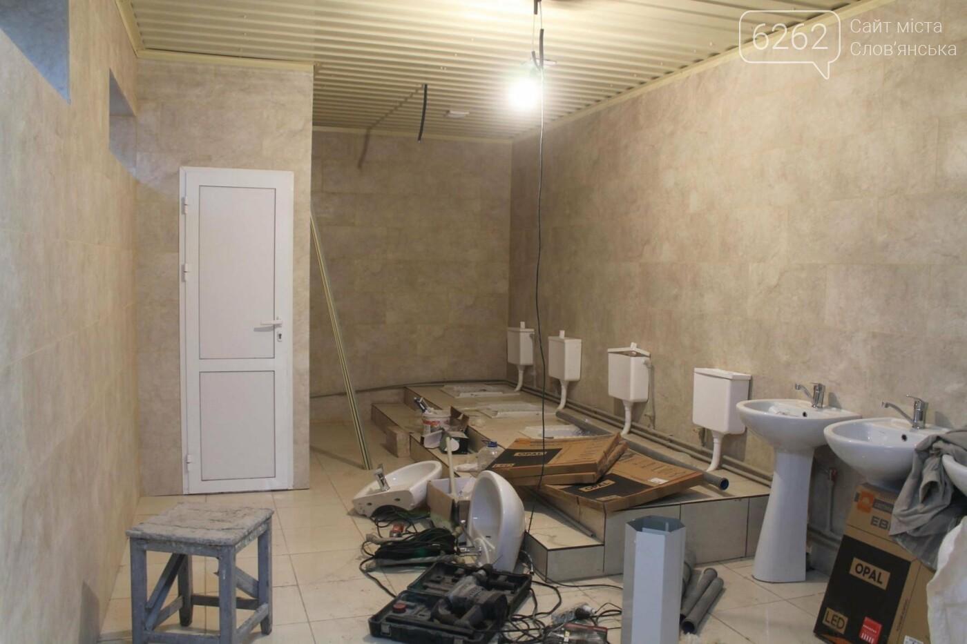 Как выглядит общественный туалет в славянском парке за 1,5 млн гривен, фото-2