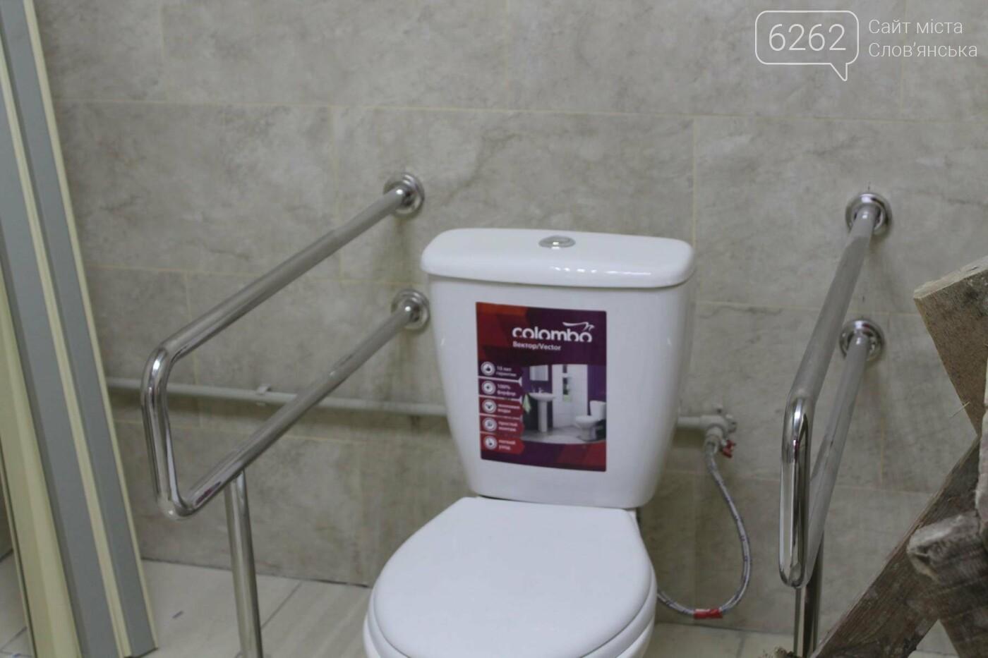 Как выглядит общественный туалет в славянском парке за 1,5 млн гривен, фото-7