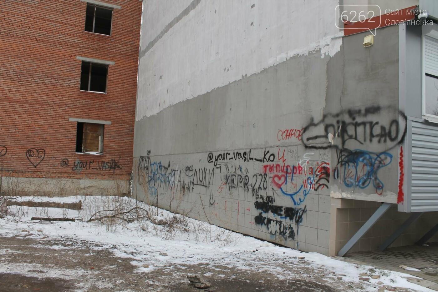 Вход в недострой в центре Славянска планируют заложить кирпичом , фото-8
