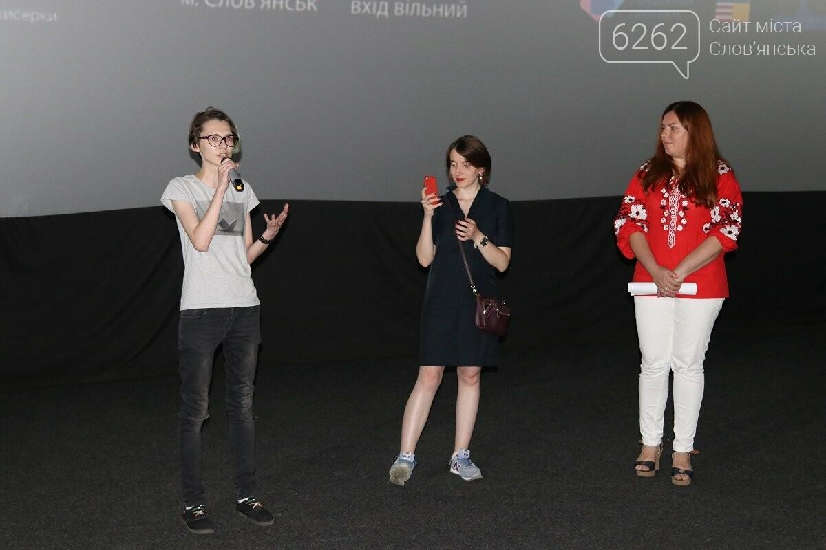 У Слов'янську відбулась прем'єра фільму про жінок у війні з Росією, фото-2