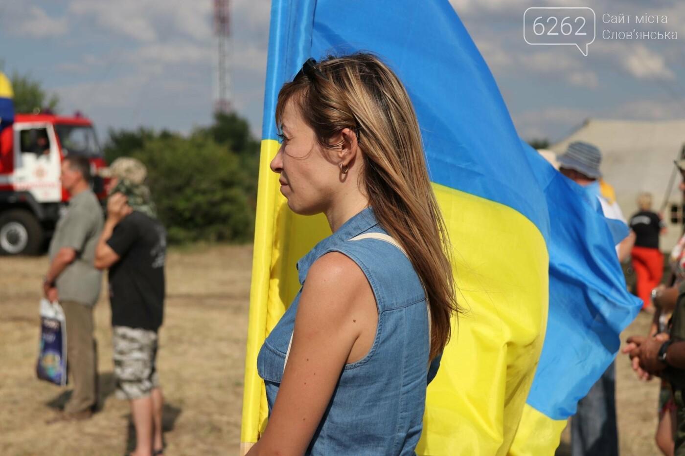 """У Слов'янську проходить фестиваль """"Донеччина зустрічає своїх захисників"""", фото-2"""