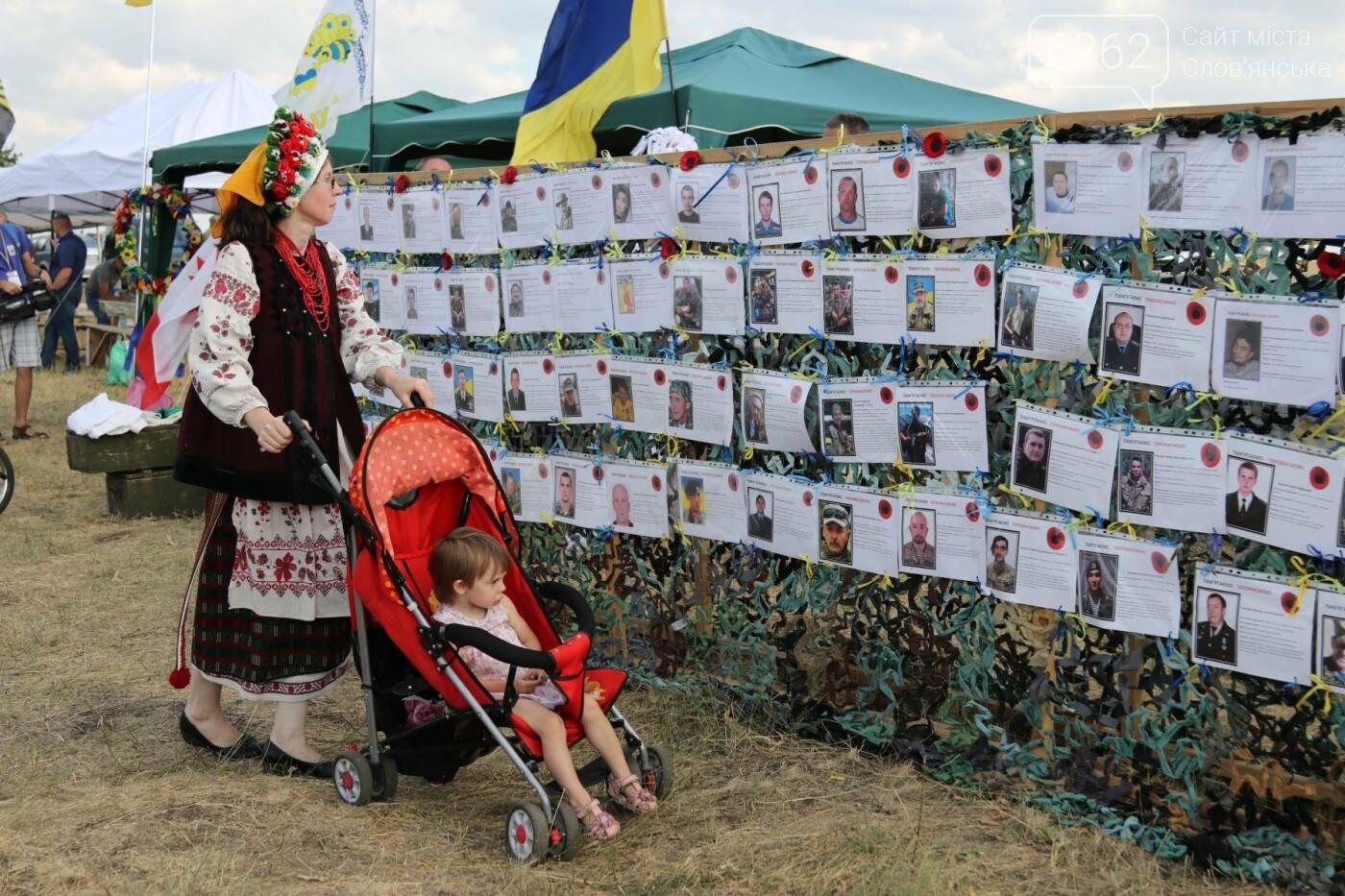 """У Слов'янську проходить фестиваль """"Донеччина зустрічає своїх захисників"""", фото-6"""
