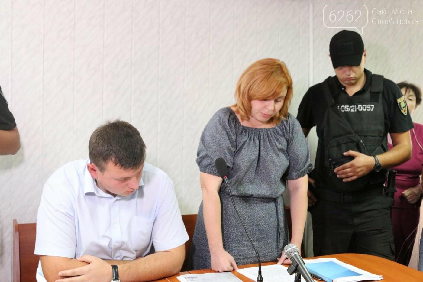 Суд над активистом Василием Хоменко. Подробности (ВИДЕО), фото-1