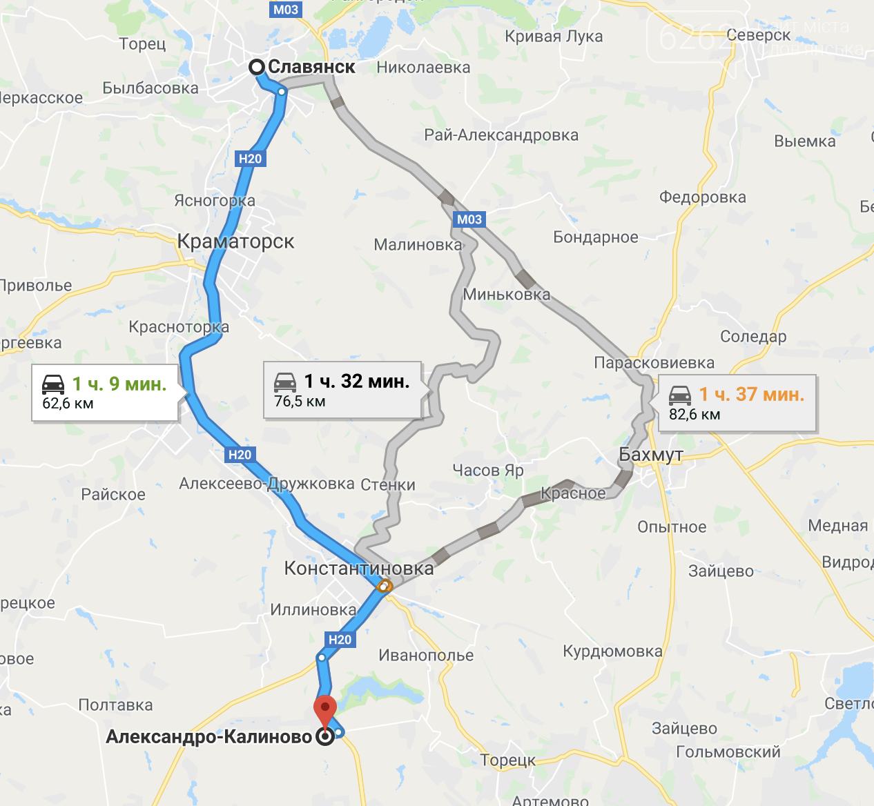 """Куди поїхати на вихідні. """"Довкілля"""" села Олександро-Калинове, фото-12"""
