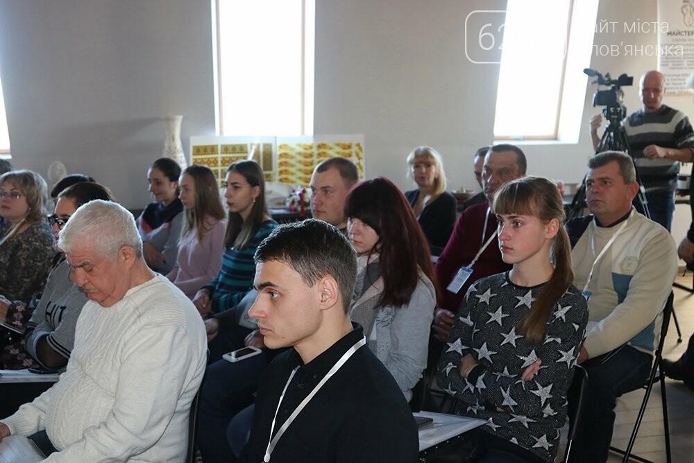 В Славянске собрались мастера керамики на Межрегиональном симпозиуме, фото-3