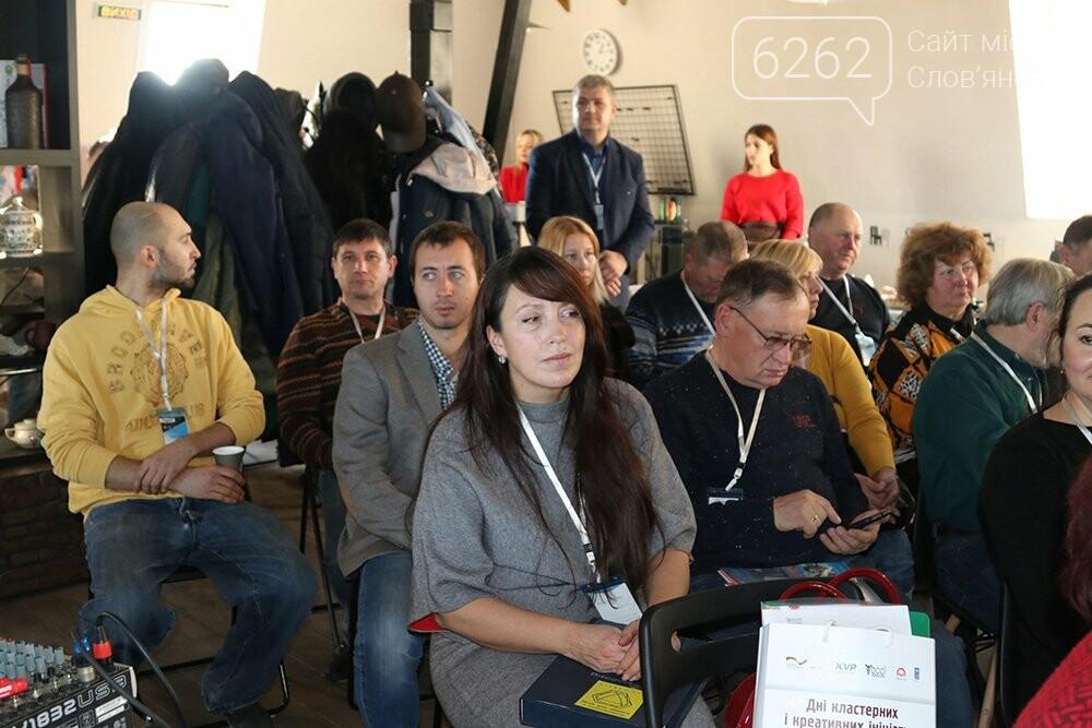 В Славянске собрались мастера керамики на Межрегиональном симпозиуме, фото-9