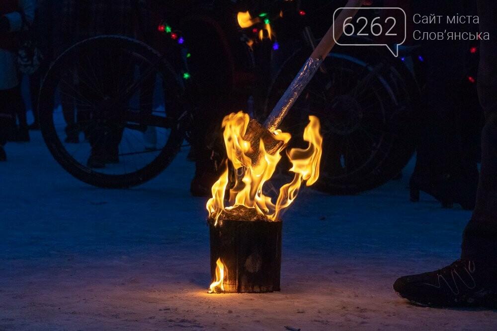 В Славянске прошел факельный марш (ФОТО, ВИДЕО), фото-1