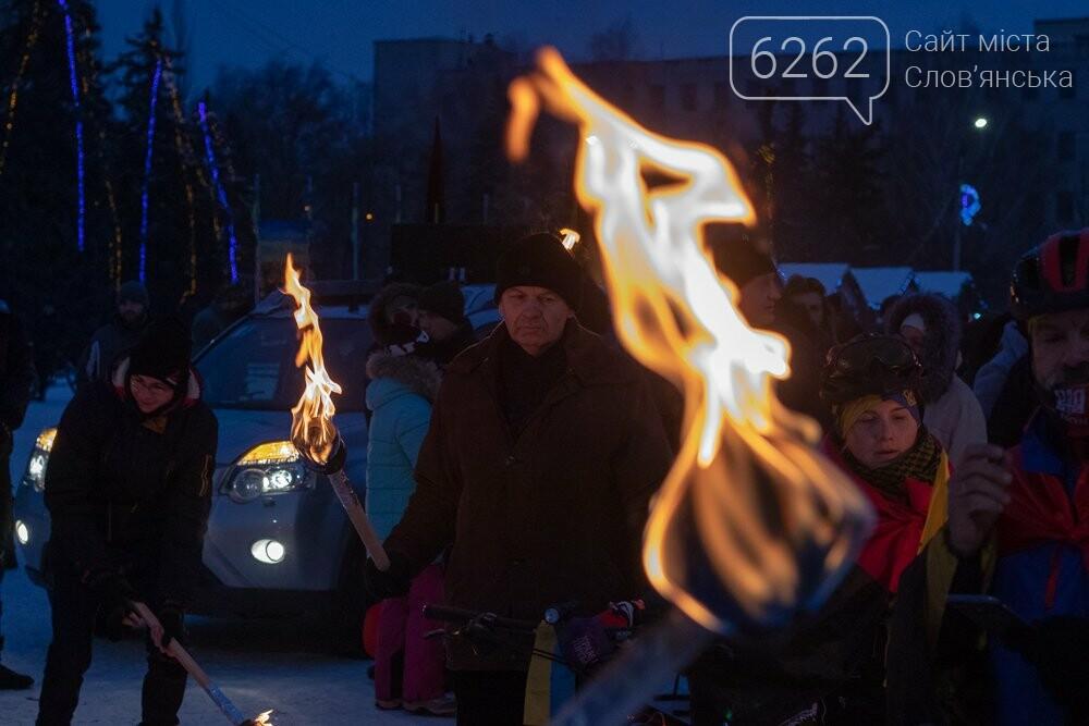 В Славянске прошел факельный марш (ФОТО, ВИДЕО), фото-2