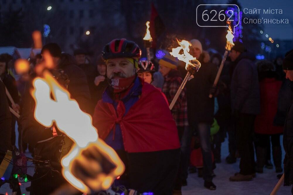 В Славянске прошел факельный марш (ФОТО, ВИДЕО), фото-3