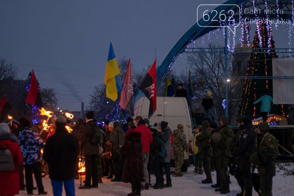 В Славянске прошел факельный марш (ФОТО, ВИДЕО), фото-4