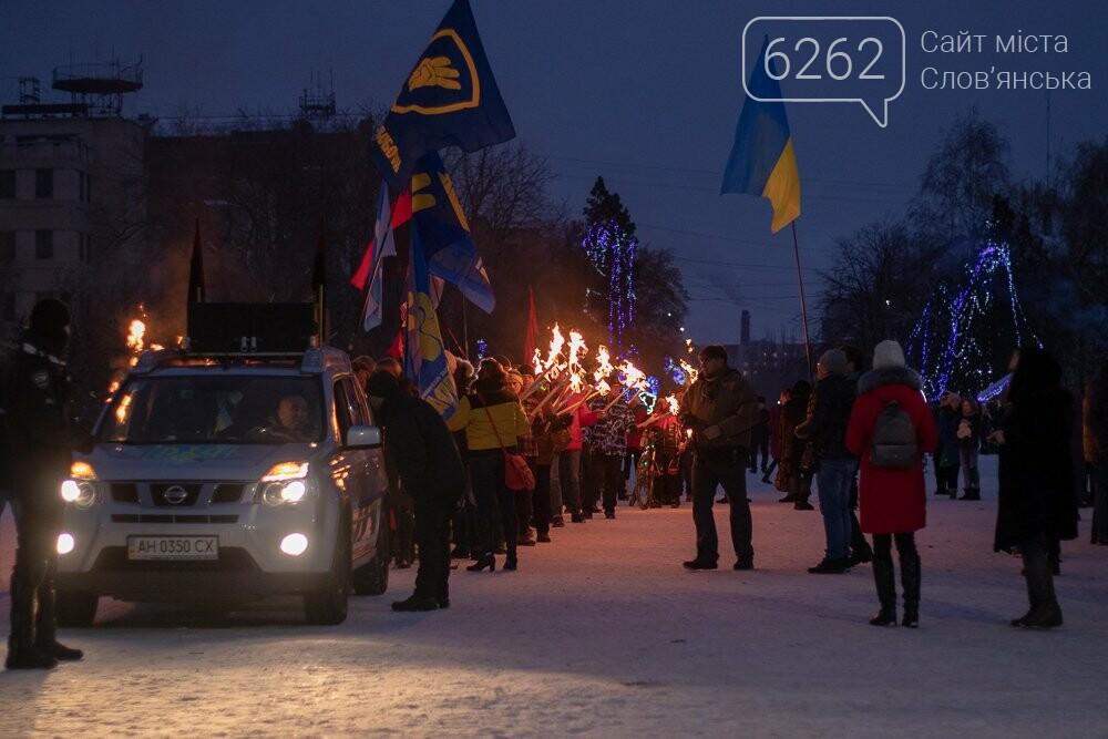 В Славянске прошел факельный марш (ФОТО, ВИДЕО), фото-5