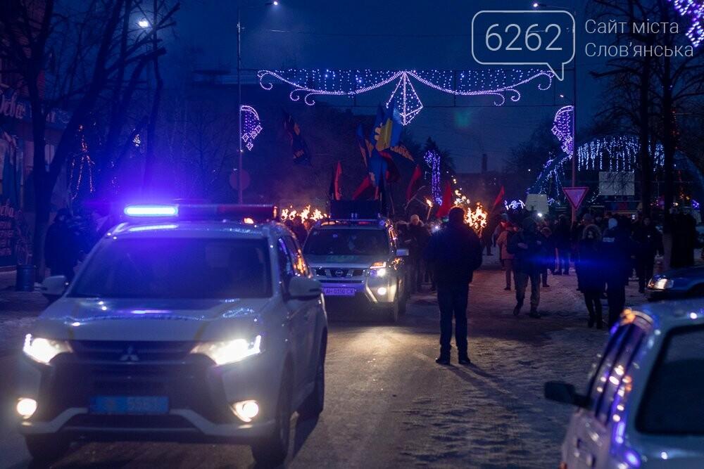 В Славянске прошел факельный марш (ФОТО, ВИДЕО), фото-6