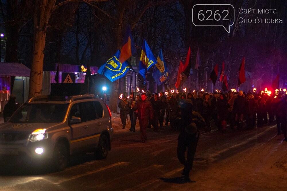 В Славянске прошел факельный марш (ФОТО, ВИДЕО), фото-7