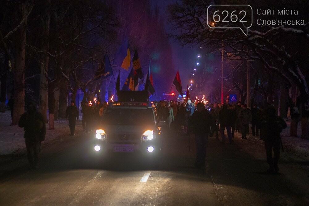В Славянске прошел факельный марш (ФОТО, ВИДЕО), фото-8