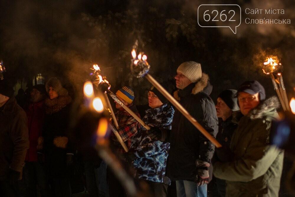 В Славянске прошел факельный марш (ФОТО, ВИДЕО), фото-9
