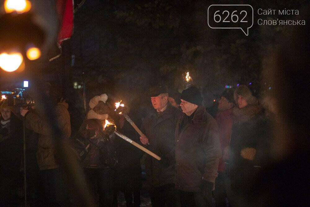 В Славянске прошел факельный марш (ФОТО, ВИДЕО), фото-10
