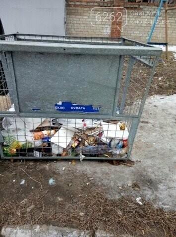 Сортировка мусора в Славянске. Миф или реальность?, фото-1