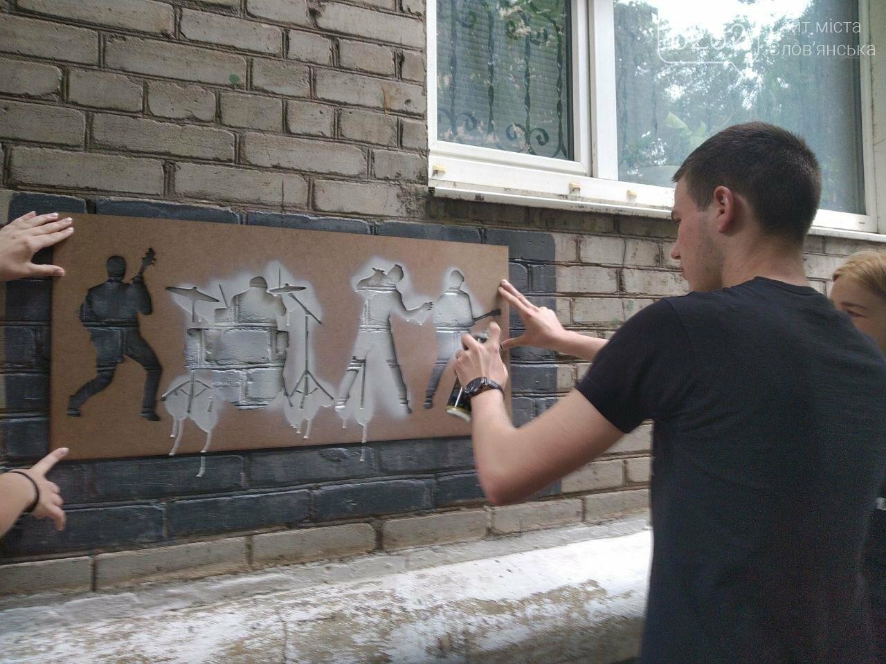 В Славянске рекламу наркотиков перекрывали рисунками, фото-4