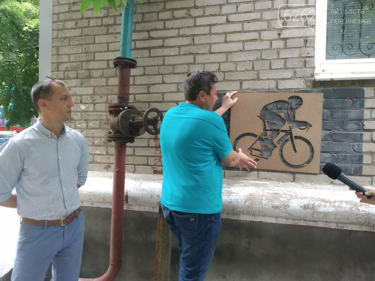 В Славянске рекламу наркотиков перекрывали рисунками, фото-6