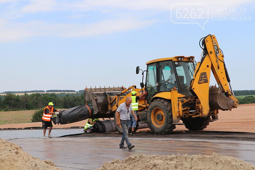 В Славянске проходит рекультивация мусорного полигона, фото-1