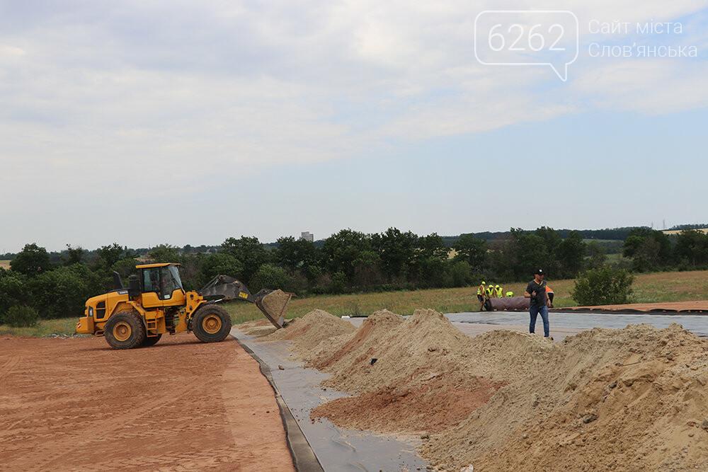 В Славянске проходит рекультивация мусорного полигона, фото-2