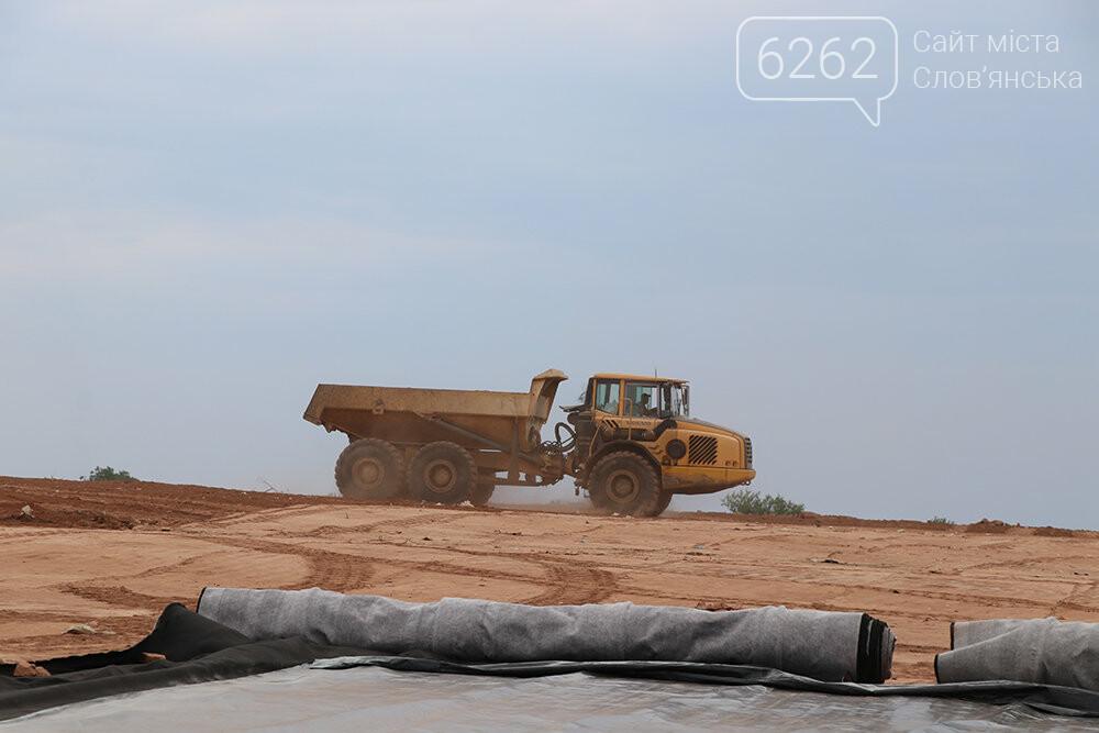 В Славянске проходит рекультивация мусорного полигона, фото-3