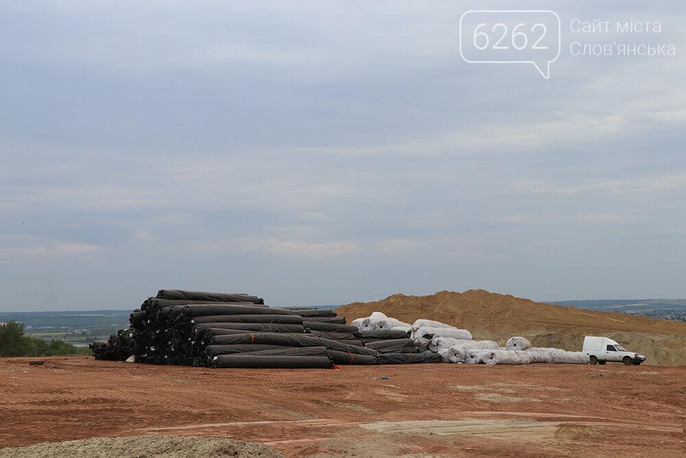 В Славянске проходит рекультивация мусорного полигона, фото-4