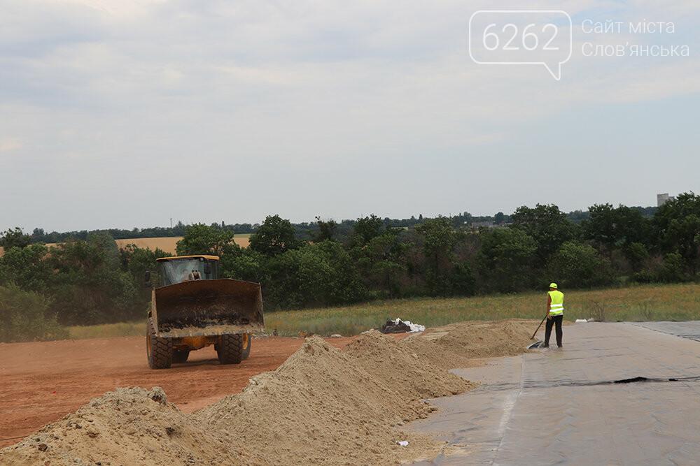В Славянске проходит рекультивация мусорного полигона, фото-5