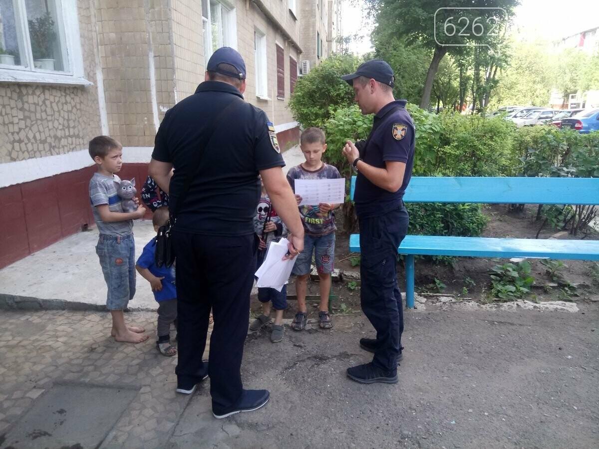 Спасатели призывают жителей Славянска не провоцировать пожары в быту , фото-1