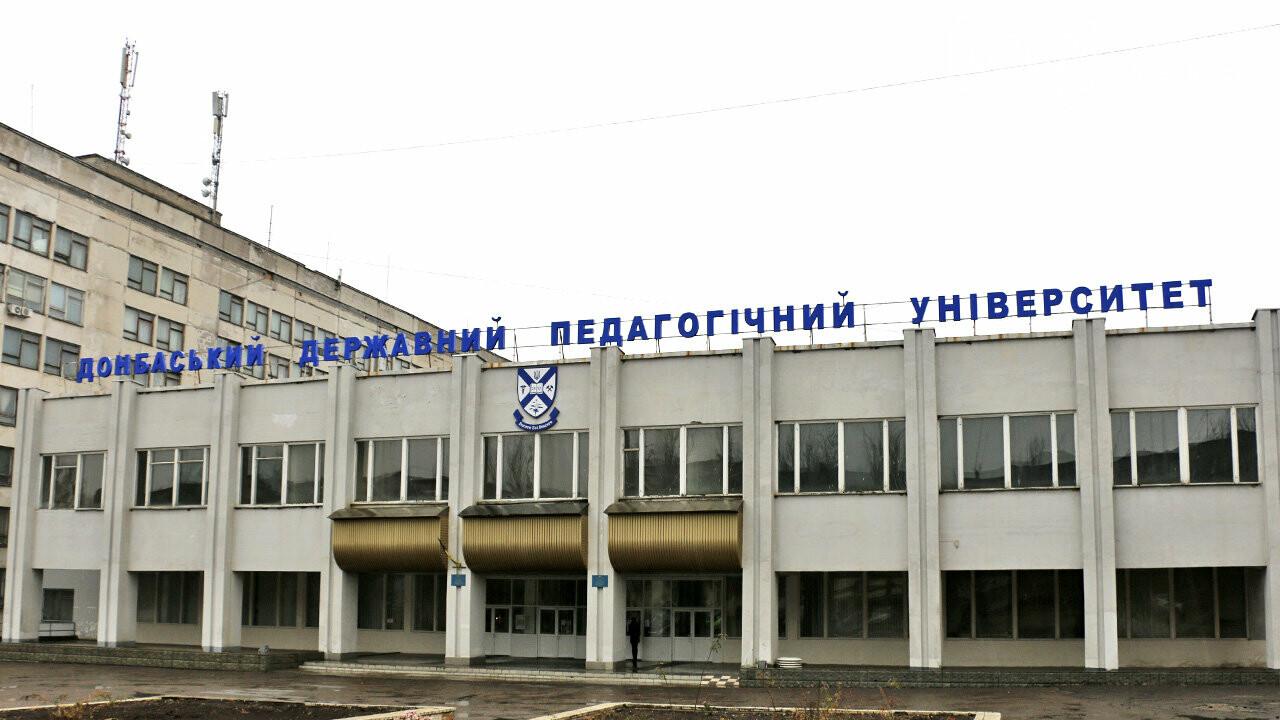 Куди вступати у Слов'янську. Університети та інститути для абітурієнтів, фото-1