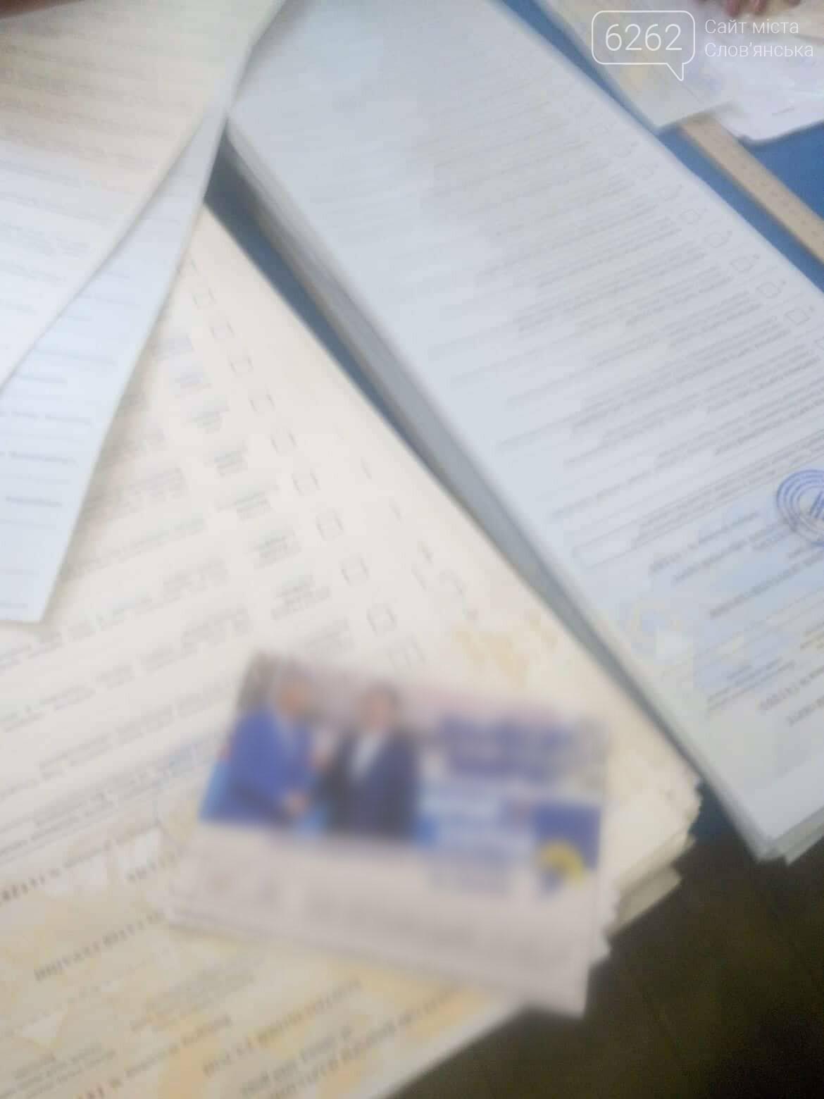 Как в Славянске проходят выборы в Верховную Раду - ФОТО, фото-1
